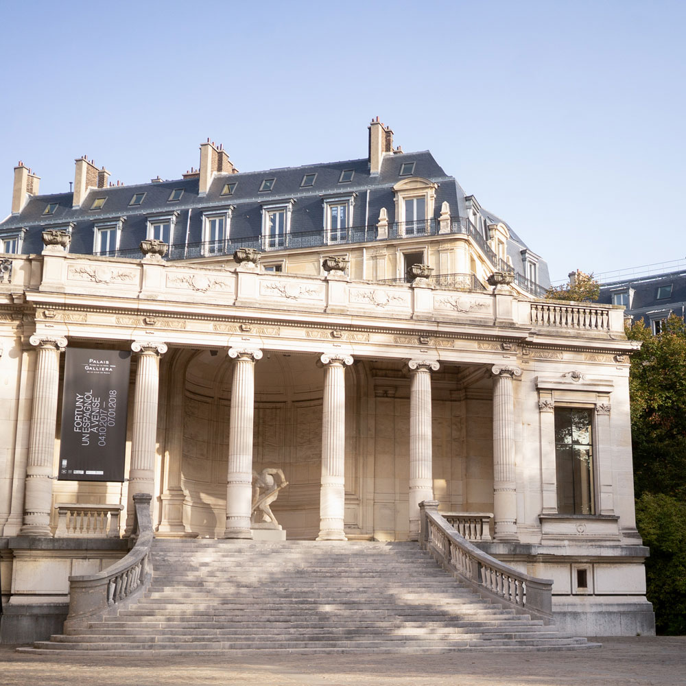 palais galliera museum in paris